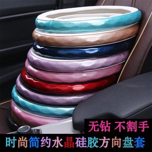 汽車方向盤套女夏季韓國可愛四季通用型卡羅拉思域科魯茲大眾速騰