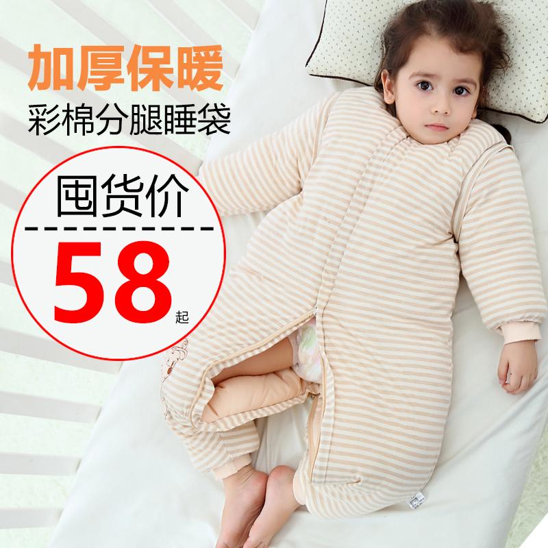 婴儿睡袋宝宝秋冬加厚夹棉睡衣纯棉防踢被新生儿冬季彩棉分腿睡袋