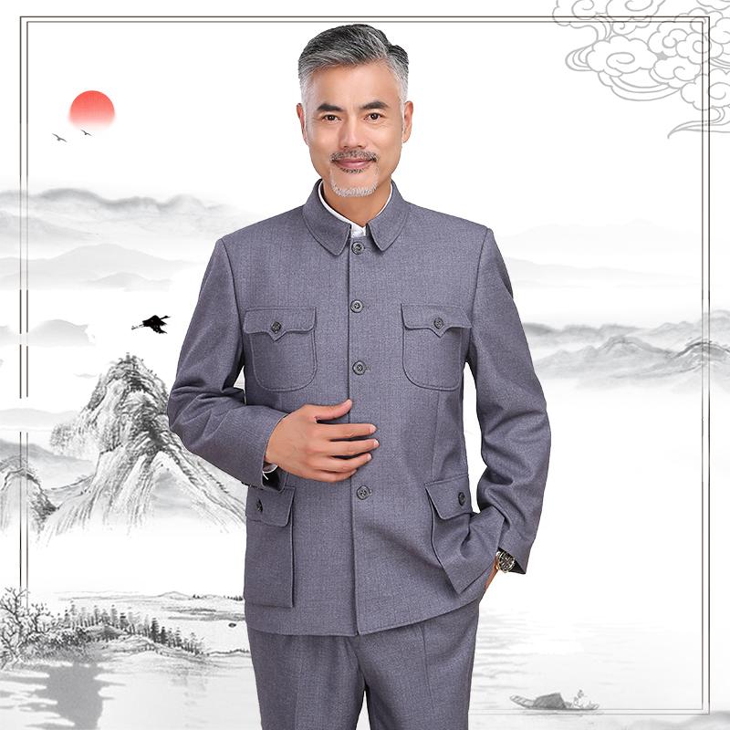 Одежда для людей среднего возраста Артикул 594485275807