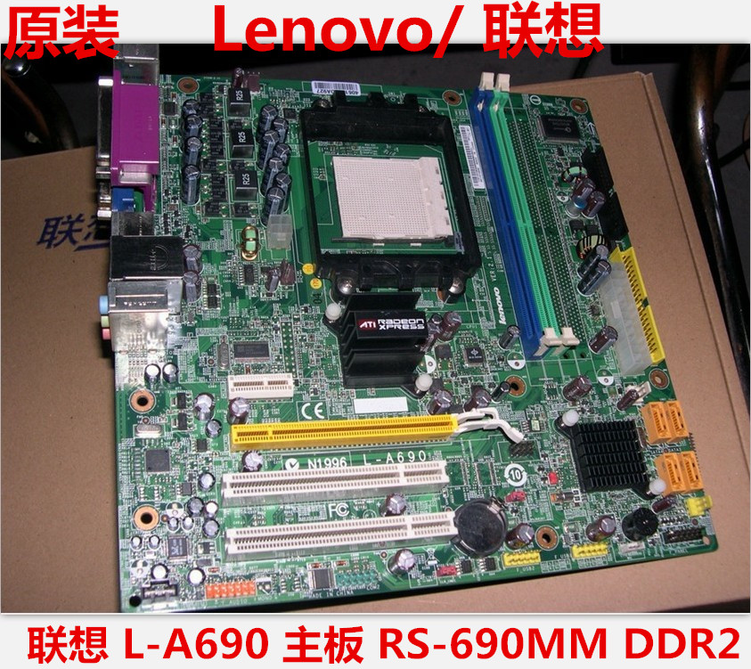 Совершенно новый объединение Lenovo N1996 L-A690 материнская плата RS-690MM поднимать день домой восторг начало день AM2/3