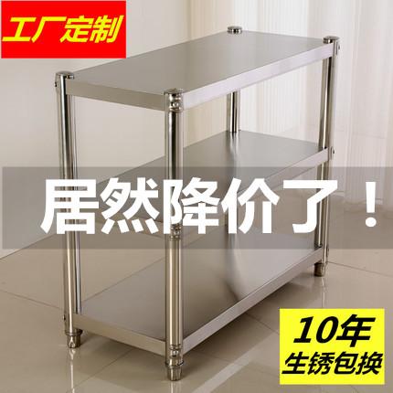 不锈钢厨房货架置物架3层加厚置物架储物架酒店厨具收纳4微波炉架
