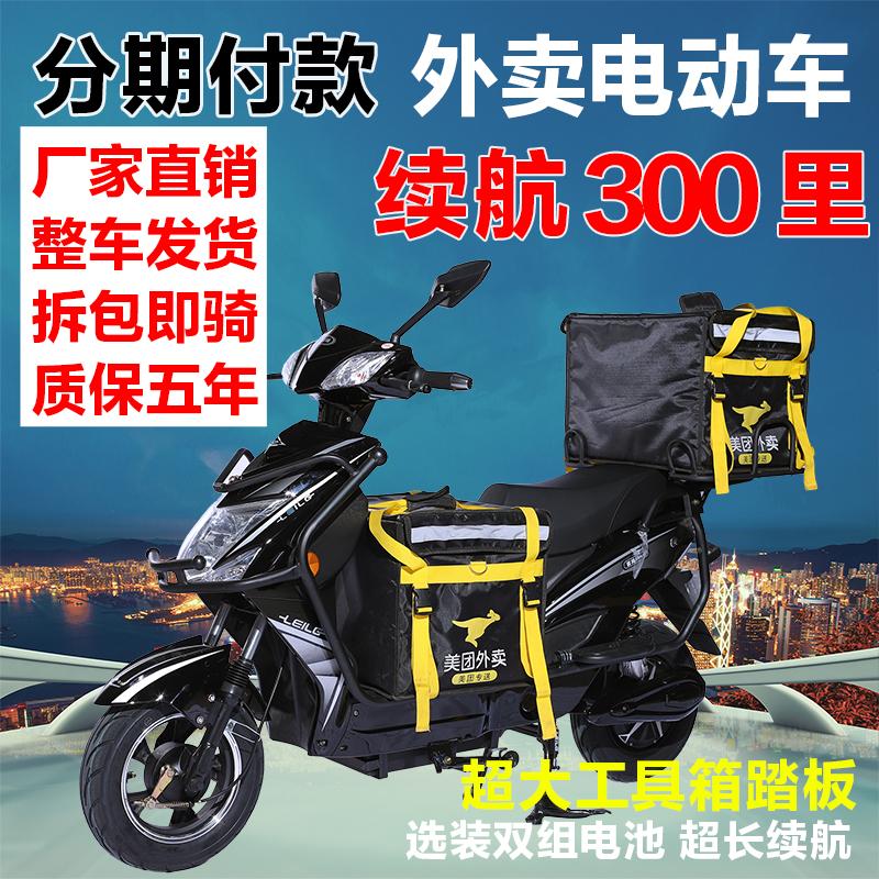 小力鹰电动摩托车成人72v60v美团滴滴饿了么外卖送餐车电瓶车男女