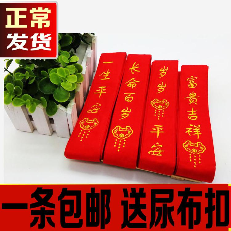 Пояса для подгузников Артикул 543870935640