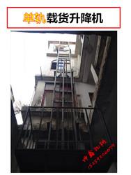 货梯升降机固定式厂房家用货梯导轨式升降平台酒店传菜机提升机