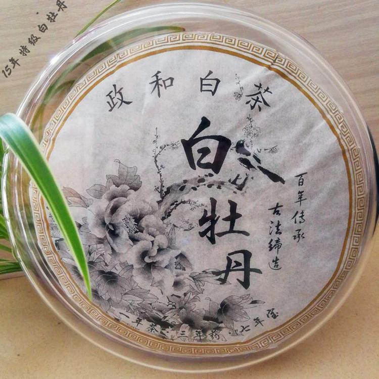 Чай Пай Му Тан Артикул 571343765256