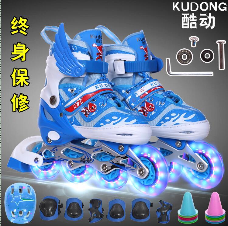 Cool skates childrens full set mens and womens roller skates roller skates adjustable flash 3-12 years old