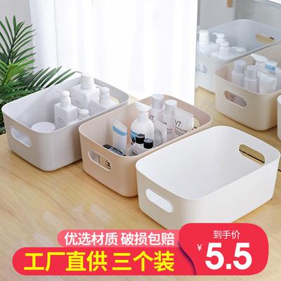 杂物收纳筐桌面化妆品口红收纳盒零食储物盒家用厨房储物盒子塑料