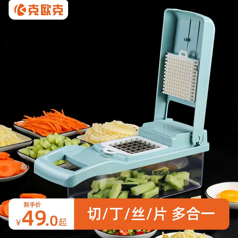 厨房切丁切菜神器家用蔬菜切丁器送土豆丝切丝器多功能切片刨丝器