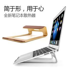 笔记本电脑支架撑桌面通用多功能金属简易散热简易底座铝合金平板图片