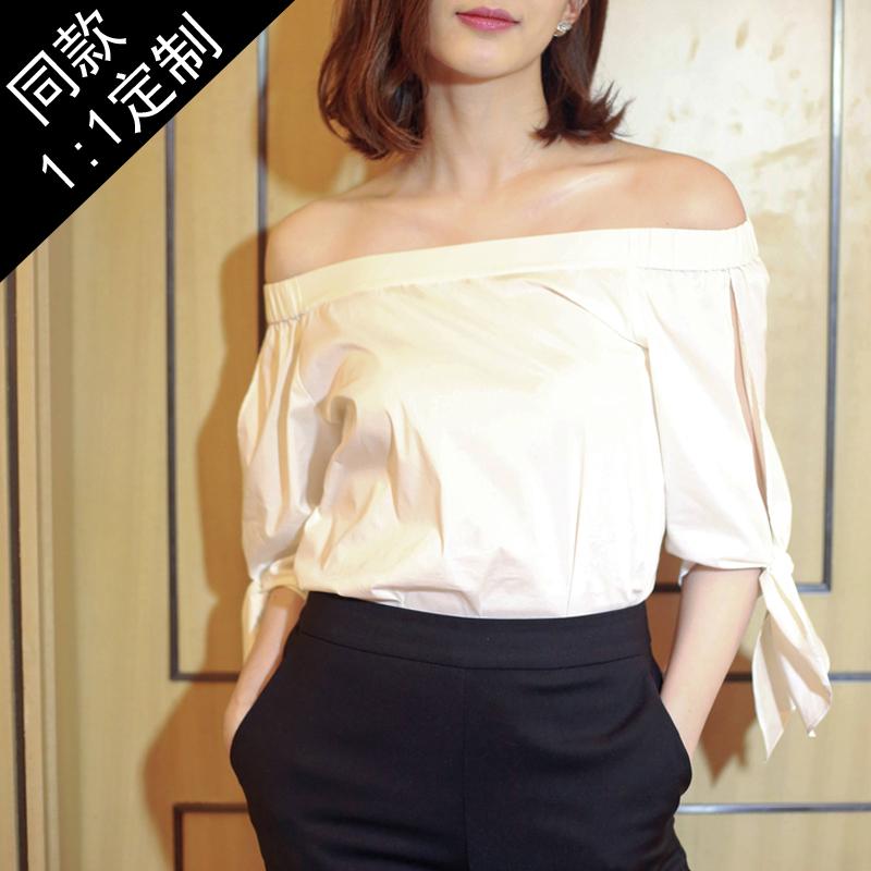 恋爱先生江疏影明星同款一字领上衣白色小清新蝴蝶结袖口露肩衬衫