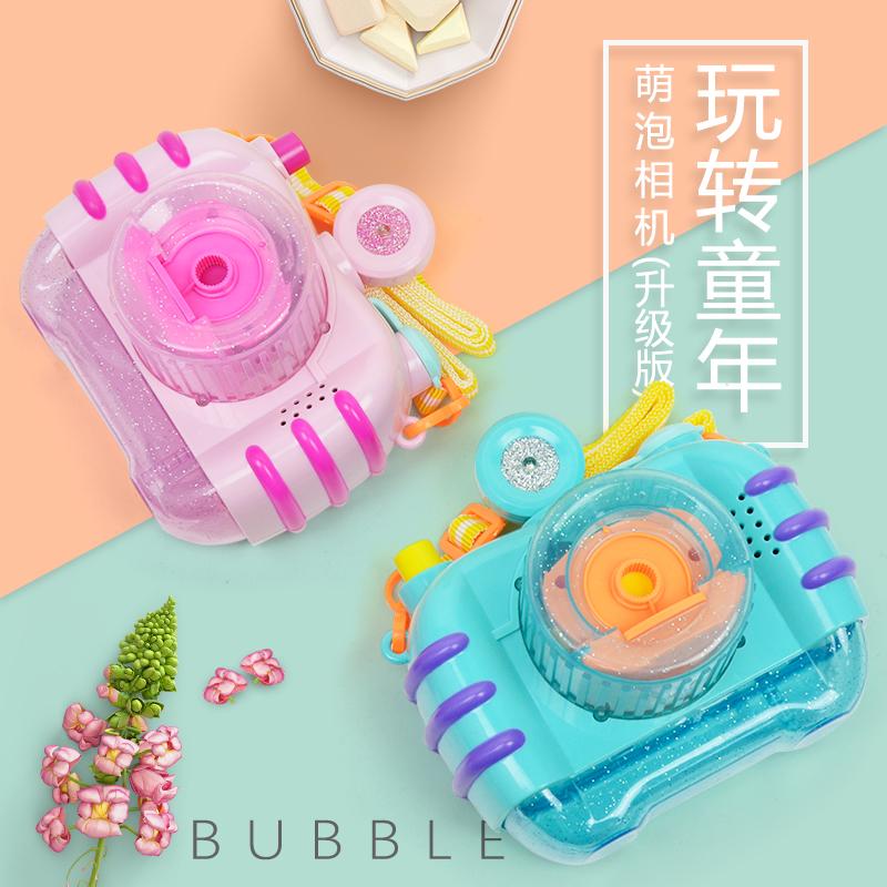 (用1元券)抖音网红儿童电动泡泡机音乐全自动吹泡泡枪玩具泡泡照相机升级版
