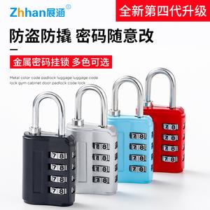 领2元券购买小号密码锁挂锁健身房柜子柜门防水