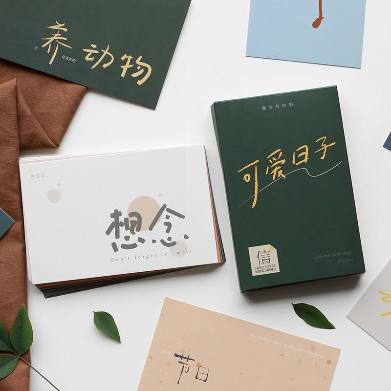 Открытки / Поздравительные открытки Артикул 604079935561