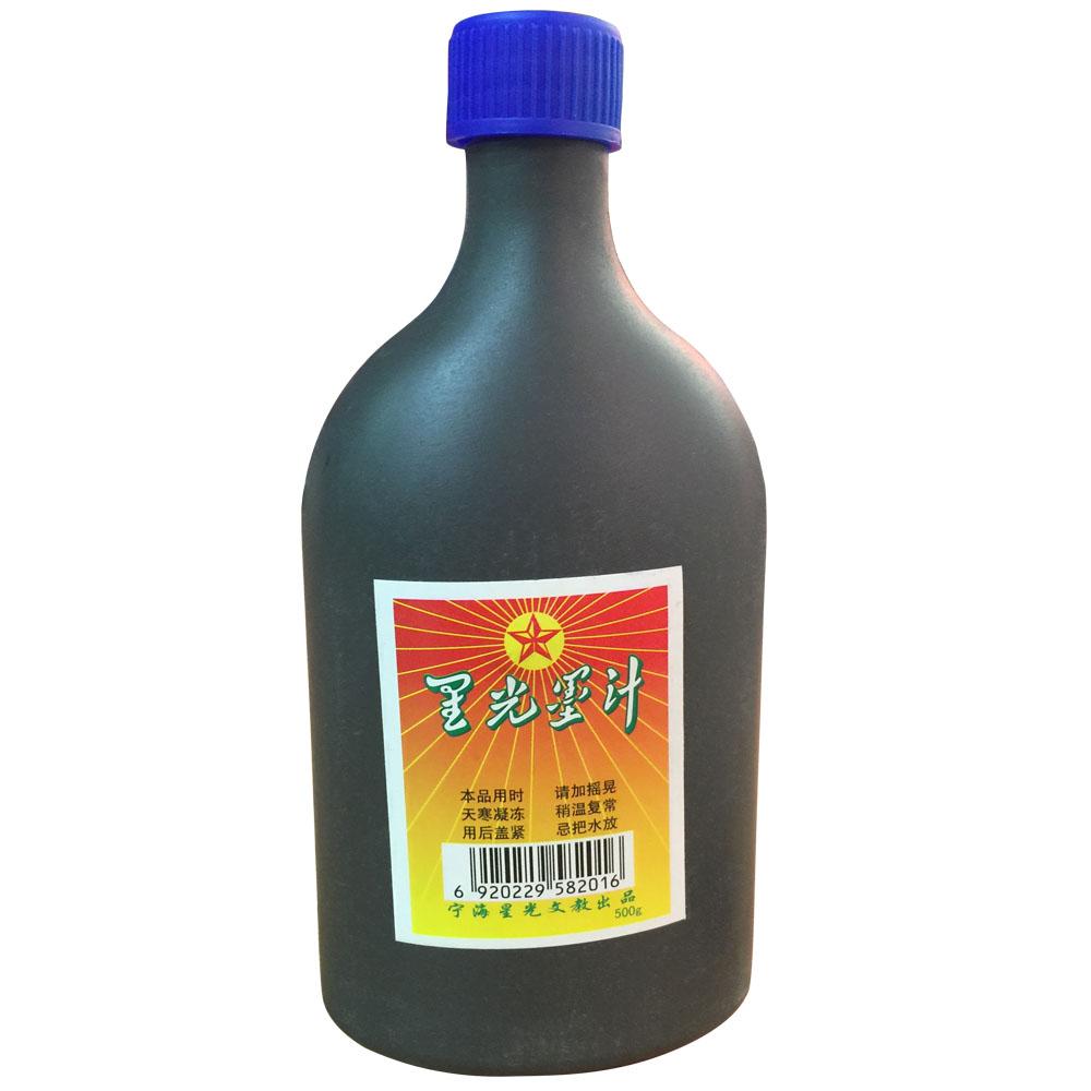 Чернила с чернилами чернила каллиграфия кисти Китайская живопись практика пластиковая бутылка бутылка 500г