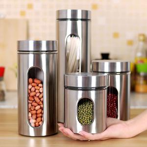厨房用品 不锈钢储物罐 可视玻璃密封罐 杂粮罐 茶叶罐食品收纳罐