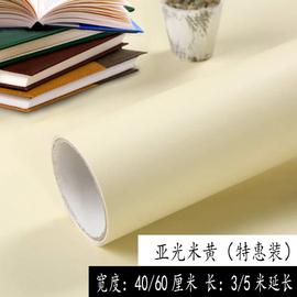 米黄色墙纸背景墙ins网红大学生宿舍壁纸卧室简约现代温馨装饰