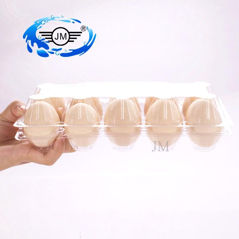 一次性鸡蛋托塑料盒鸡蛋包装礼盒透明土鸡蛋盒包装100个10枚15枚