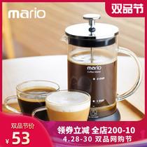 Mario法压壶咖啡壶器具手冲家用法式滤压壶耐热冲茶器过滤杯
