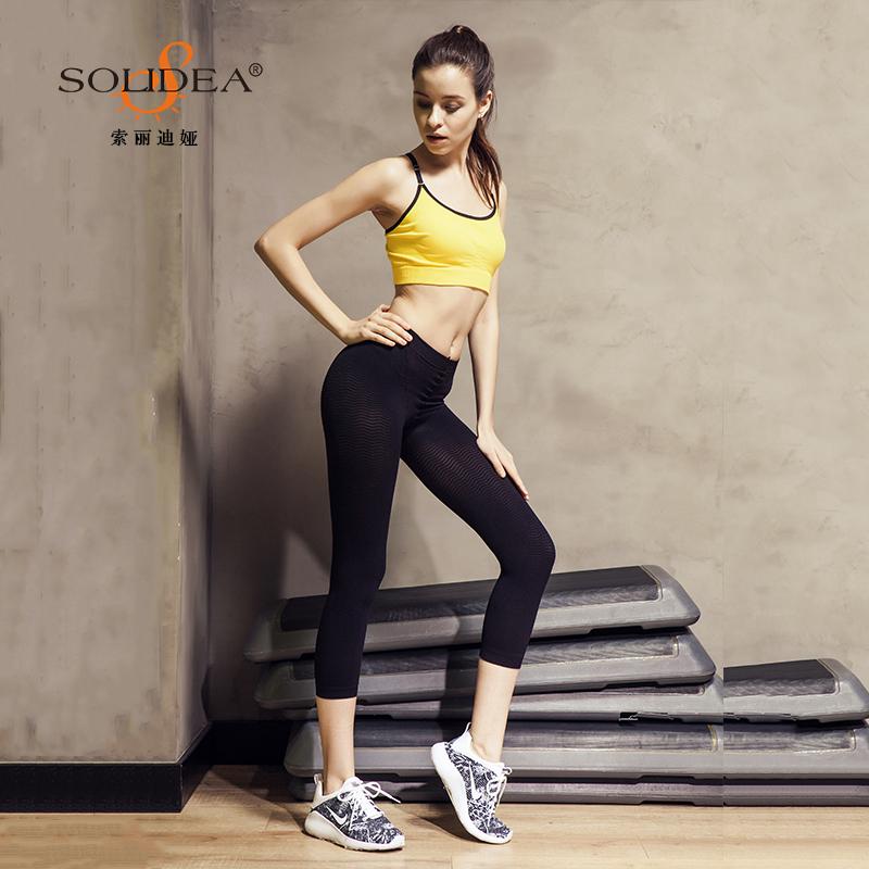 SOLIDEA意大利进口美腿裤女士提臀塑身美体裤中腰打底紧身七分裤