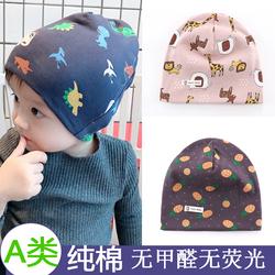 宝宝帽子秋冬A类纯棉婴儿套头帽针织帽男女儿童护耳帽全棉潮包邮