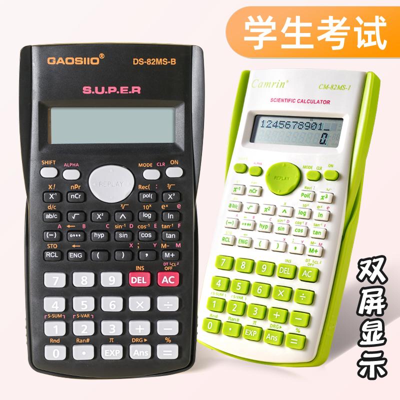 Калькуляторы Артикул 613820497310