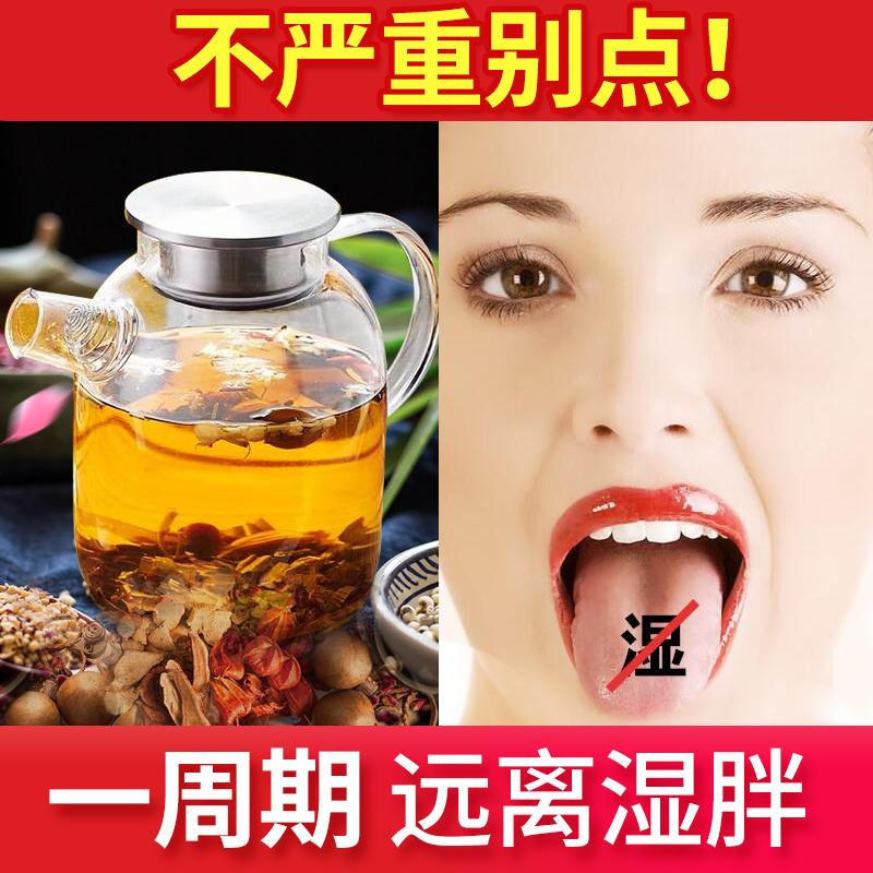 Красный Ячменный соевый ячменный чай Chihung bean абрикос яд чай для удаления чая мокрый чай может принимать гречневый чай из ячменя