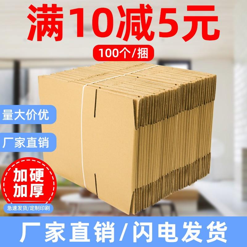 Упаковка / Пленка / Пакеты Артикул 617139296820