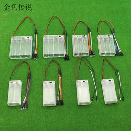 杜邦线电池盒 带开关公母插接线5号电源盒 DIY小制作玩具电路配件图片