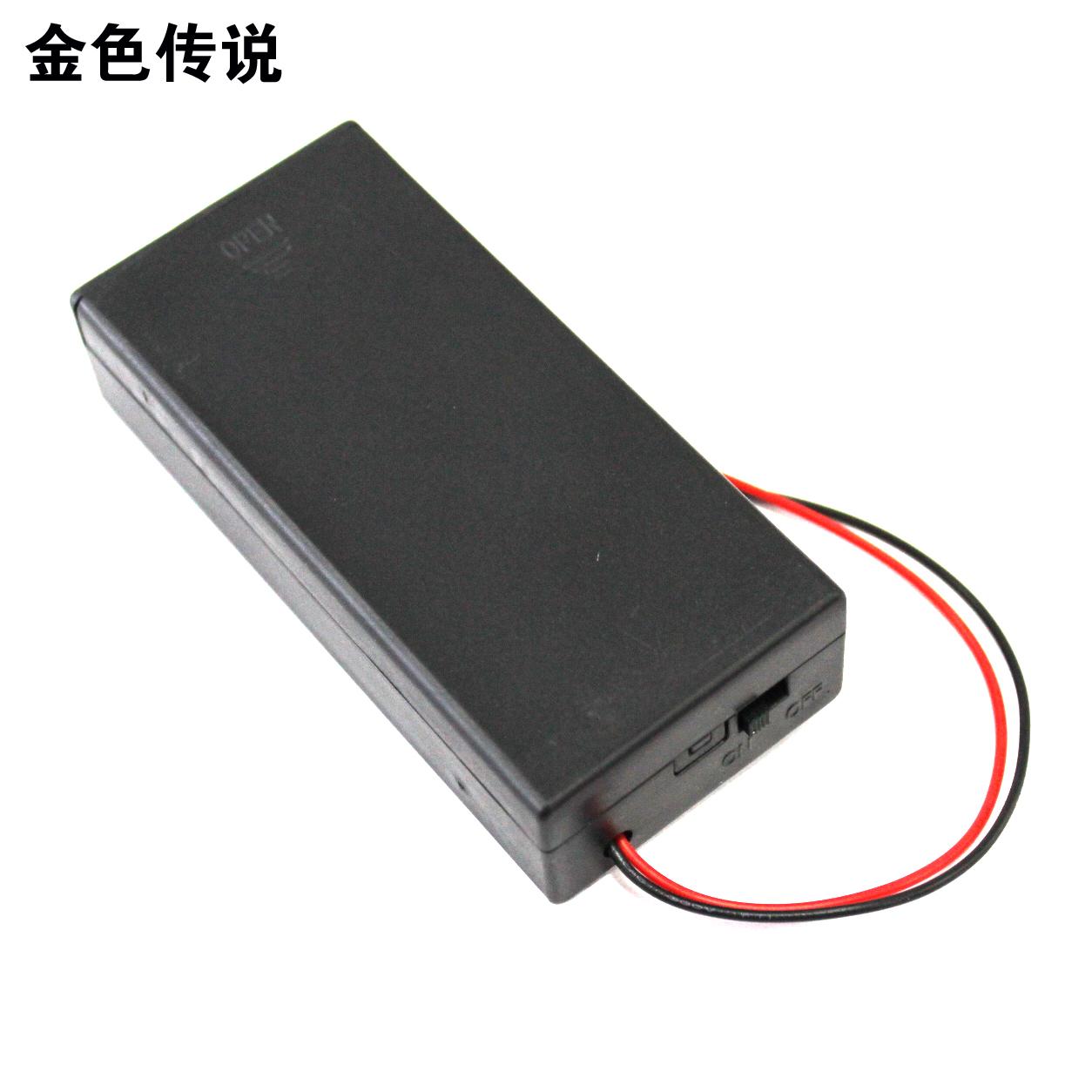 Обычно 18650 ящик аккумуляторной батареи 2 фестиваль 7.4v литиевые батареи, зарядки крышка ящик аккумуляторной батареи diy комплект 2 фестиваль строка присоединиться