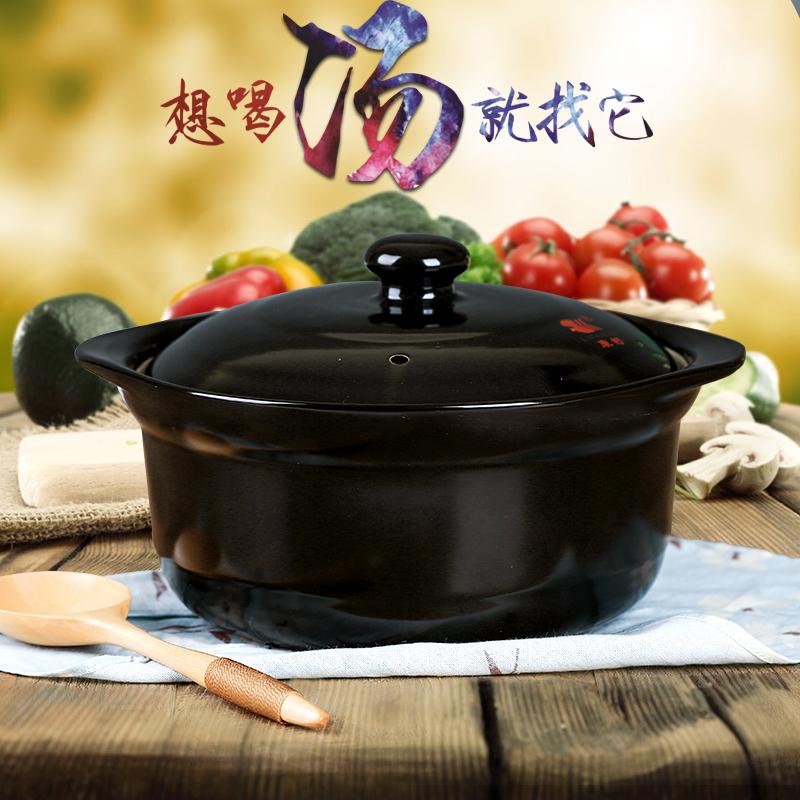 康舒砂鍋 大容量耐高溫明火砂鍋瓷煲土鍋 養生煲湯砂鍋石鍋燉鍋黑