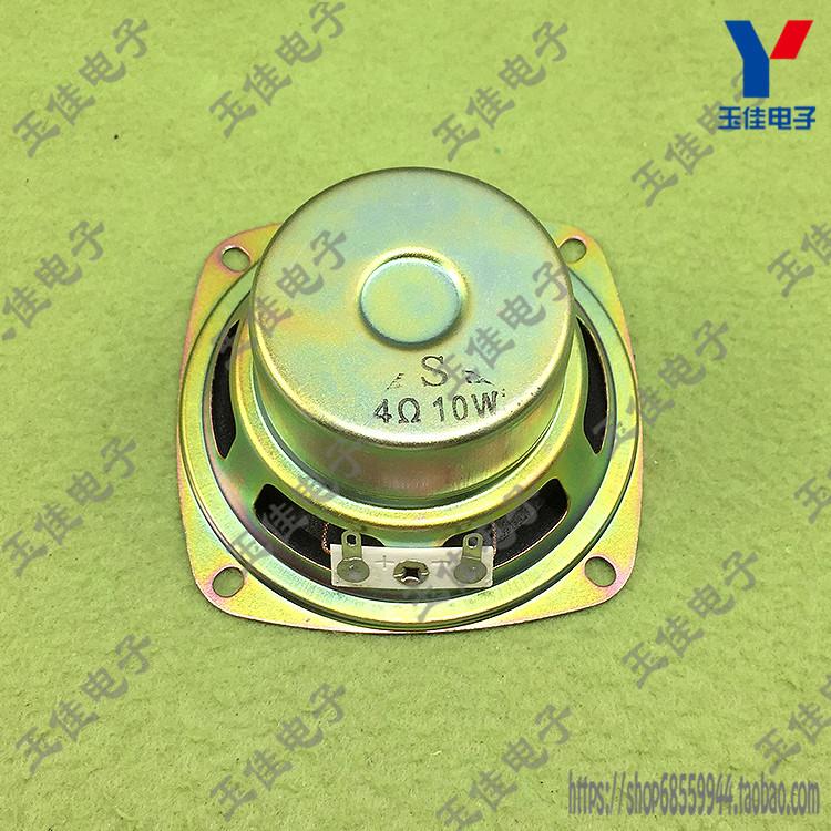78mm�P�器 4�W10W 全音 泡沫� 3寸全�l喇叭 黑帽�y帽(E6A1)