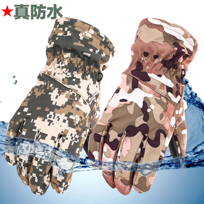 Winter mens Plush warm gloves outdoor camouflage waterproof bicycle electric motorcycle thickened windproof gloves
