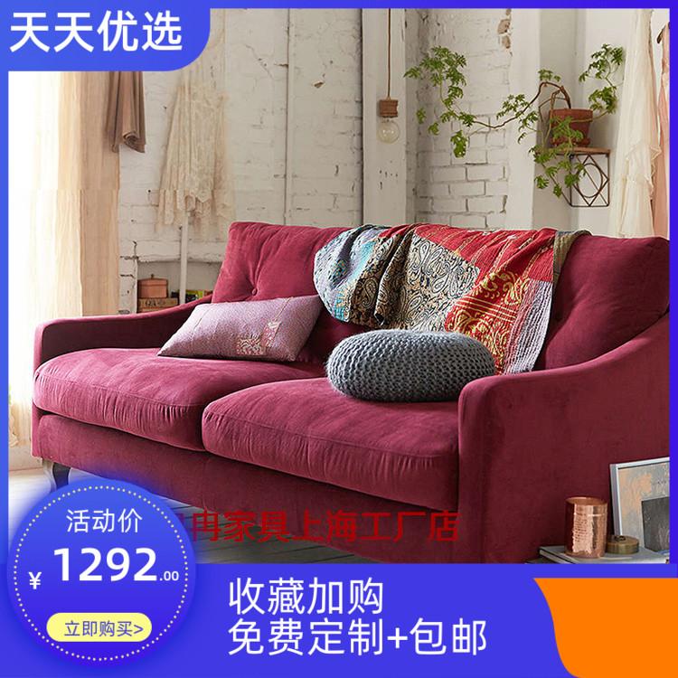美式乡村布艺沙发 后现代纯色住宅家具 欧式单双三人组合客厅沙发
