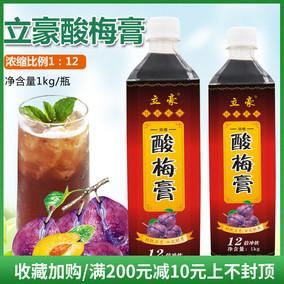 酸梅膏酸梅汁商用山楂浓缩冲调冲饮