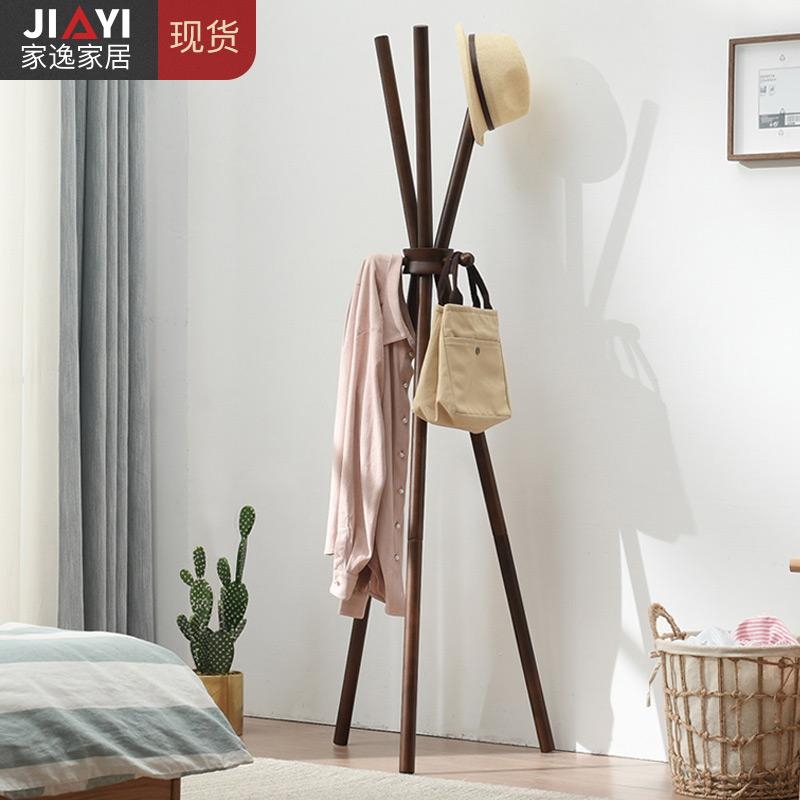 家逸实木衣帽架落地卧室挂衣架简约现代衣服架创意衣架客厅置物架