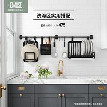 QJ008不锈钢刃筒挂件304刃盒刃座水槽配件天力厨房洗菜盆刃架