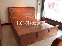 住宅红木家具大床菠萝格实木卧室简约现代1.5中式1.8米双人高脚床