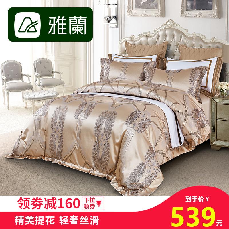 雅兰家纺床上用品提花奢华四件套欧式1.5米床单被套1.8米全棉床品