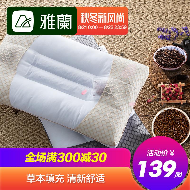 雅蘭家紡蔓荊子枕玫瑰花枕花草枕頭枕芯決明子枕頭一對單人舒適枕