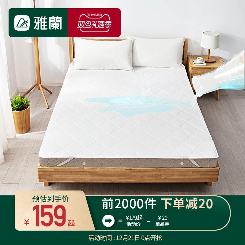雅兰家纺抗菌全棉床垫保护垫家用纯棉防滑床护垫席梦思垫床褥吸水