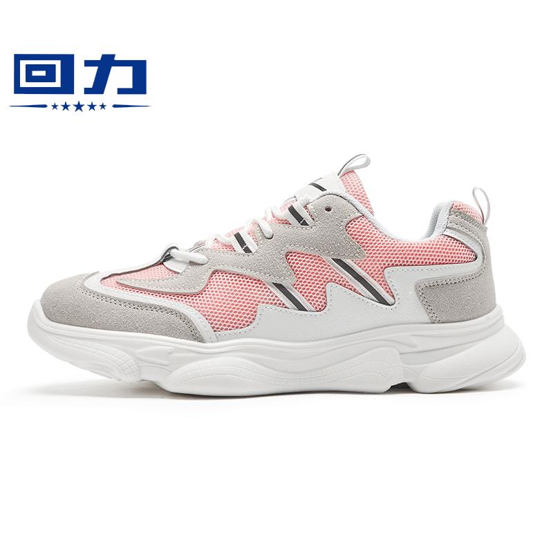 回力女鞋老爹鞋女ins潮鞋2019秋新款松糕底小白鞋秋鞋韩版运动鞋