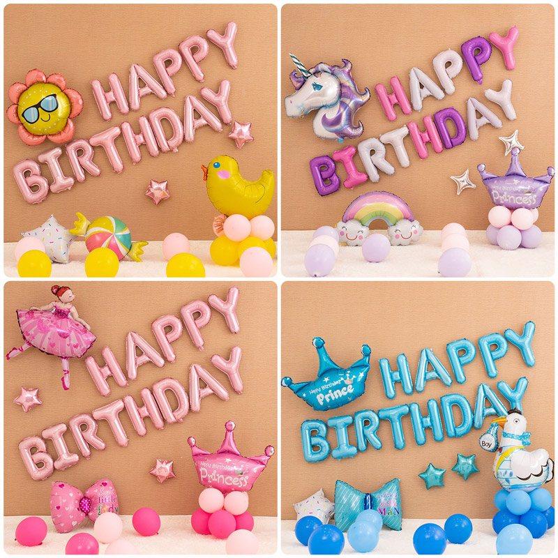 宝宝生日铝膜气球套餐派对装饰儿童1-2-3-4-5-6周岁布置用品免邮