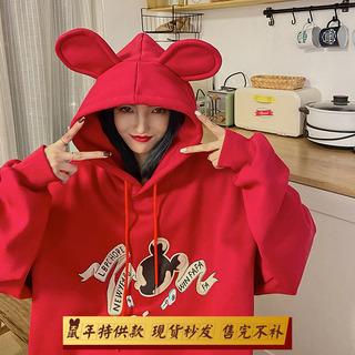 【鼠年新年現貨秒發】紅色寬松卡通立體加絨老鼠耳朵印花連帽衛衣