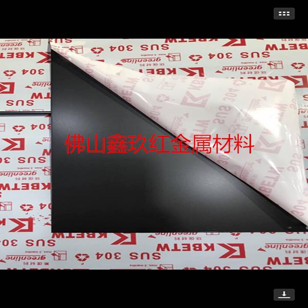 佛山厂家定制不锈钢拉丝黑钛板 喷砂黑钛板 砂黑钛板出货快黑色板