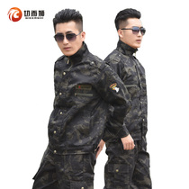 Military fans outdoor Black Hawk as a training uniform mens camouflage set special Forces Field Service men spring and autumn overalls