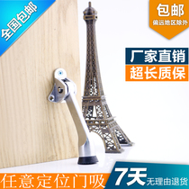 Solid zinc alloy door top door door suction door touch wall suction door block door plug any door locator