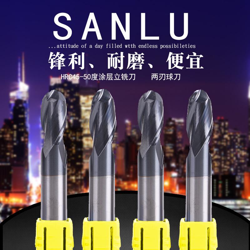 Тайвань SANLU 50-градусная вольфрамовая стальная шаровая фрезерная фрезерная машина с ЧПУ Карбидная фрезерная машина с удлиненным покрытием металлический Шаровой нож