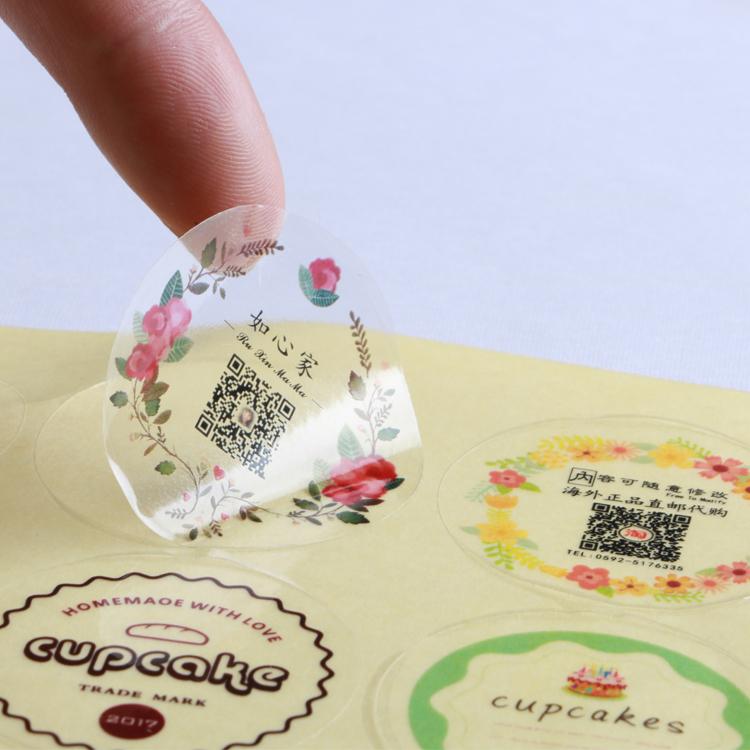 二维码贴纸定制透明pvc防水彩色不干胶标签印刷特种纸logo圆贴纸