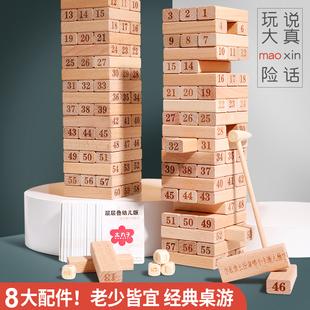 儿童益智层层叠高抽积木塔亲子釜底抽薪游戏叠叠乐玩具成人桌面游