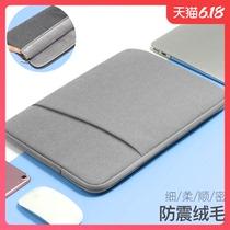 笔记本内胆包适用联想苹果Macbook13.3华为matebook电脑包15手提12保护套ipad小米pro15.6寸air14华硕戴尔13
